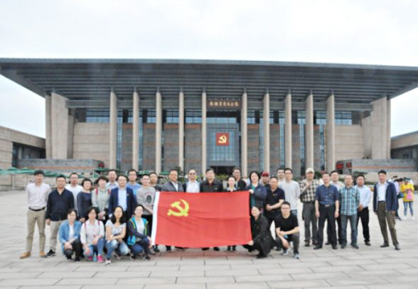 CSPU Party members go to Jiaxing to review the history of the party